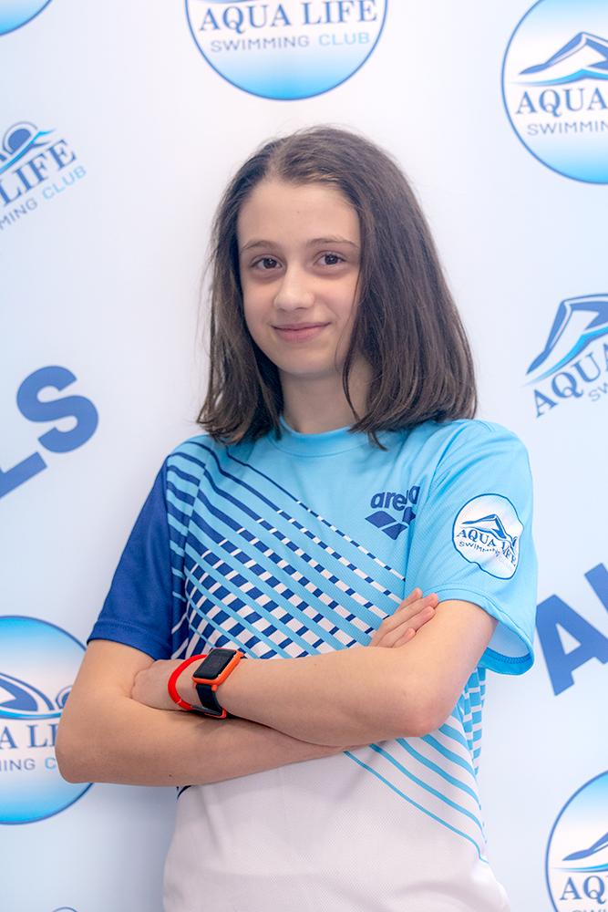 Alessia PIETREANU